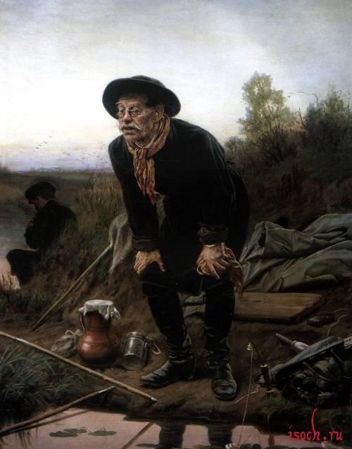 Картина В.Г. Перова «Рыболов»