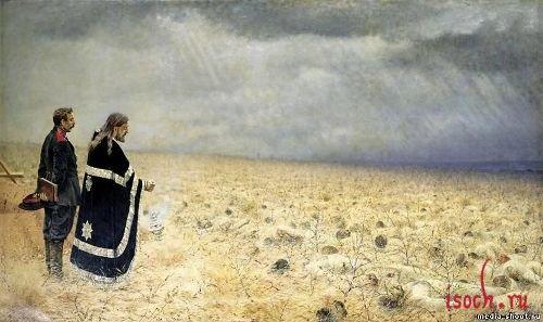 Картина В.В. Верещагина «Побежденные. Панихида»