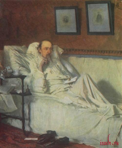 Картина И.Н. Крамского «Некрасов в период «Последних песен»
