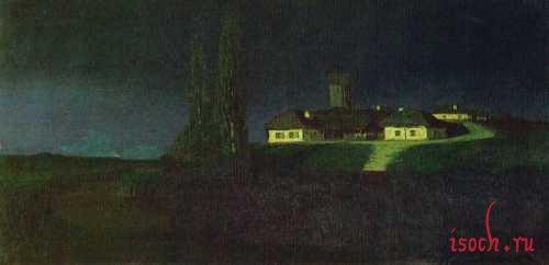Картина А.И. Куинджи «Украинская ночь»