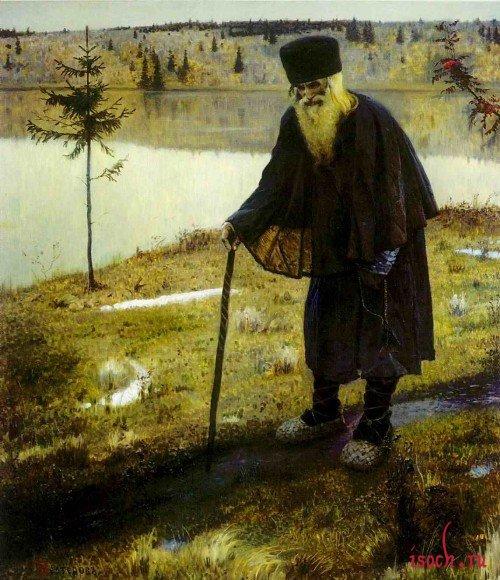 Картина М.В. Нестерова «Пустынник»