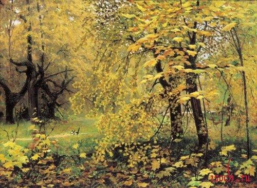 Картина И.С. Остроухова «Золотая осень»