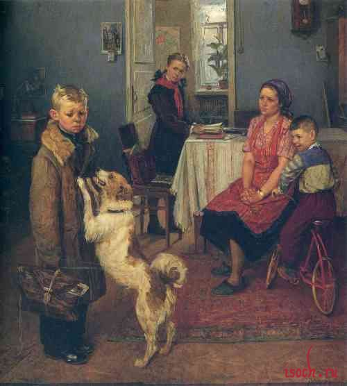 Картина Ф.П. Решетникова «Опять двойка»