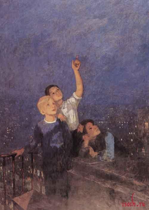 Картина Ф.П. Решетникова «Мальчишки»