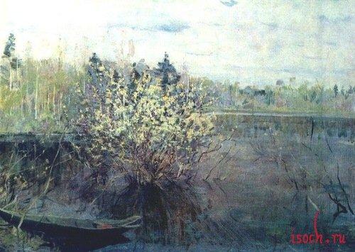 Картина Н.М. Ромадина «Вербы в половодье»