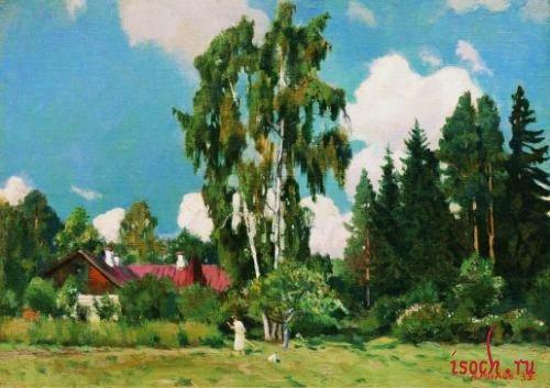 Картина А.А. Рылова «Домик с красной крышей»