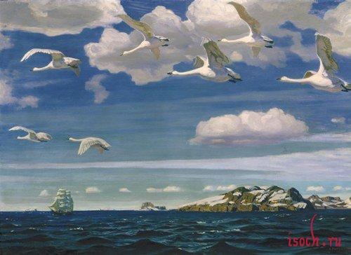 Картина А.А. Рылова «В голубом просторе»