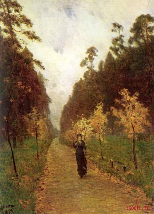 Картина И.И. Левитана «Осенний лес. Сокольники»