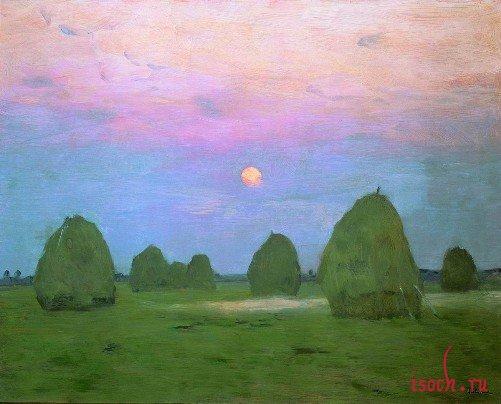 Картина И.И. Левитана «Сумерки. Стога»