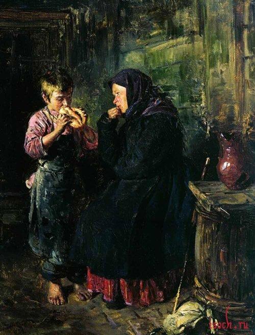 Картина В.Е. Маковского «Свидание»
