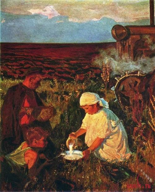 Картина А.А. Пластова «Ужин трактористов»