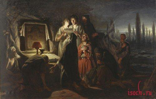 Картина В.Г. Перова «Первые христиане в Киеве»