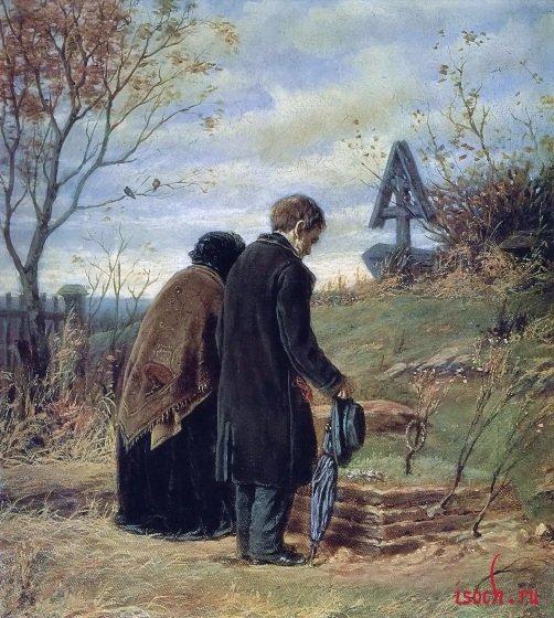 Картина В.Г. Перова «Старики-родители на могиле сына»