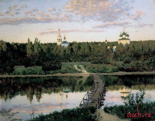 Картина И.И. Левитана «Тихая обитель»
