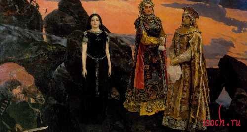 Картина В.М. Васнецова «Три царевны подземного царства»