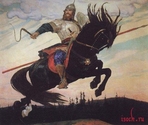 Картина В.М. Васнецова «Богатырский скок»
