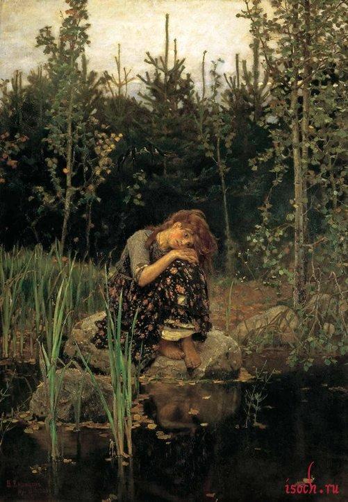 Картина В.М. Васнецова «Алёнушка»