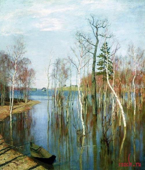 Картина И.И. Левитана «Весна. Большая вода»