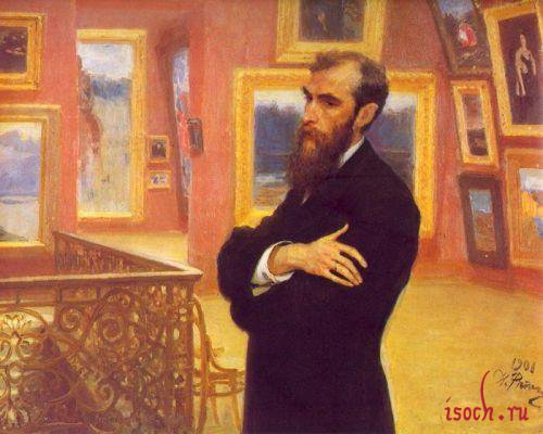 Картина И.Е. Репина «Портрет П.М. Третьякова»