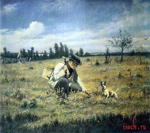 Картина В.Г. Перова «Ботаник»