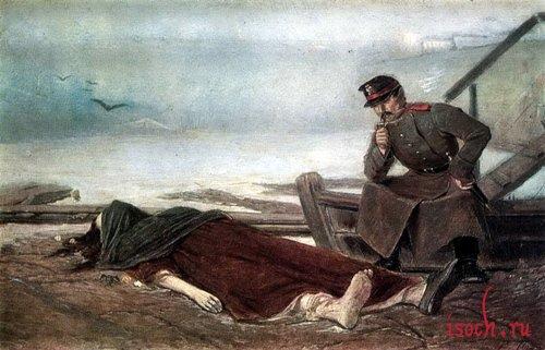 Картина В.Г. Перова «Утопленница»