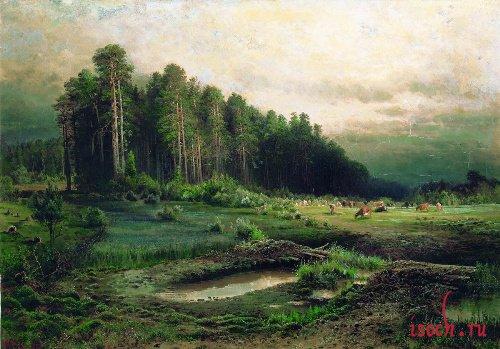 Картина А.К. Саврасова «Лосиный остров в Сокольниках»