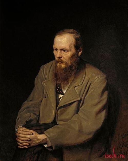 Картина В.Г. Перова «Портрет Ф.М. Достоевского»