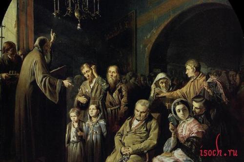 Картина В.Г. Перова «Проповедь в селе»