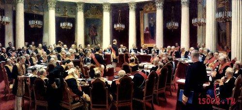 Картина И.Е. Репина «Торжественное заседание Государственного Совета 7 мая 1901 года в честь столетнего юбилея»