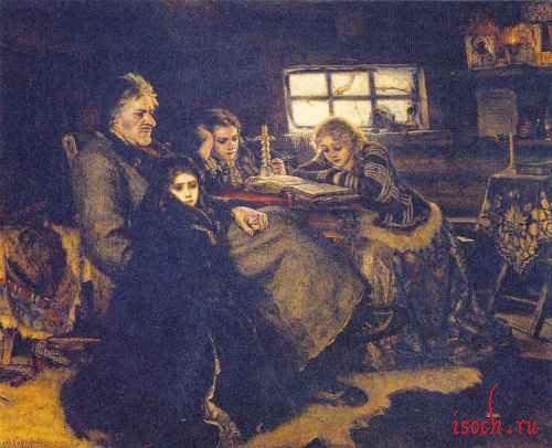Картина В.И. Сурикова «Меншиков в Березове»
