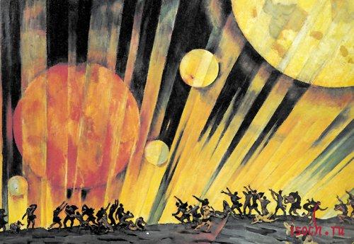 Картина К.Ф. Юона «Новая планета»
