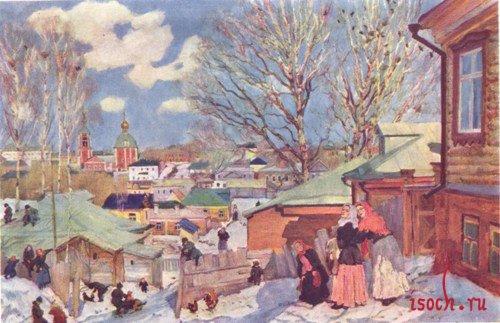 Картина К.Ф. Юона «Весенний солнечный день»