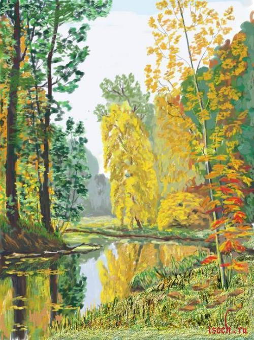 Картина И.И. Шишкина «Осенний пейзаж»