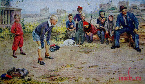 Картина С. Григорьева «Вратарь»