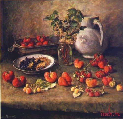 Картина И. Машкова «Клубника и белый кувшин»