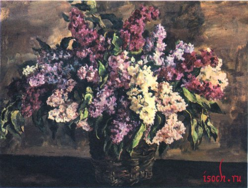 Картина П.П. Кончаловского «Сирень в корзине»