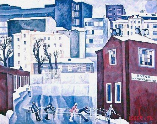 Картина М.К. Финогеновой «Каток для начинающих»