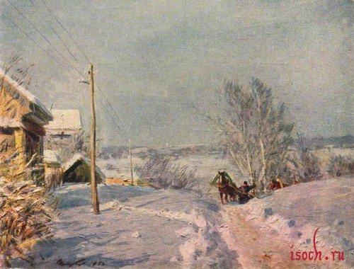 Картина В.Г. Цыплакова «Мороз и солнце»