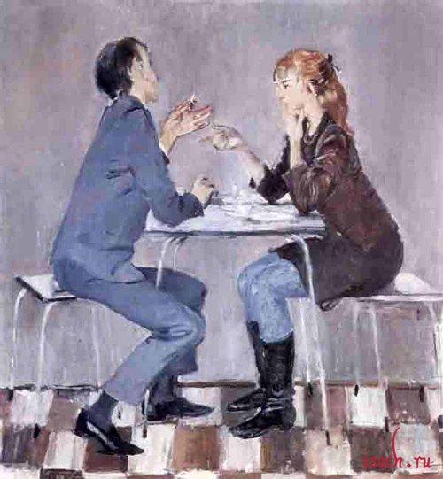 Картина Ю. Пименова «Спор»
