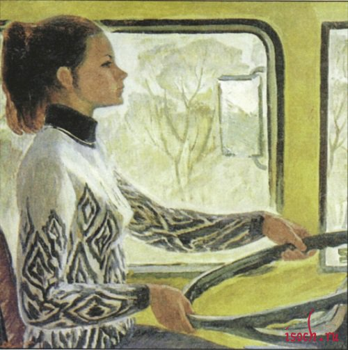 Картина В. Репки «Водитель Валя»