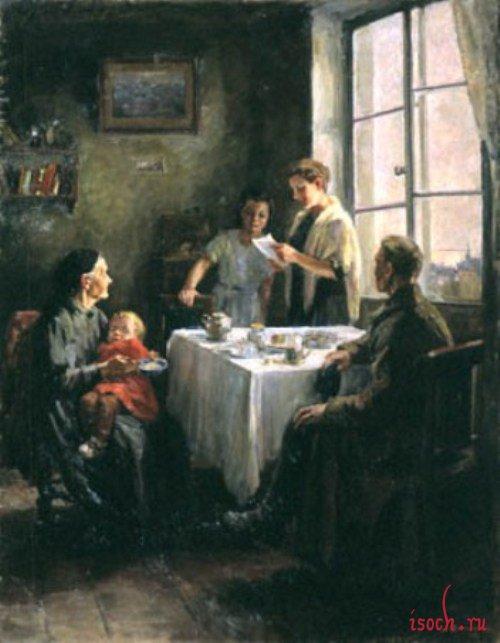 Картина Н.Н. Ватолиной «Вести с фронта»