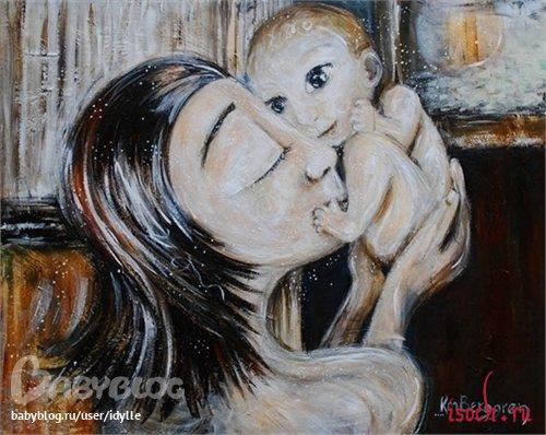 Картина В.К. Нечитайло «Материнство»