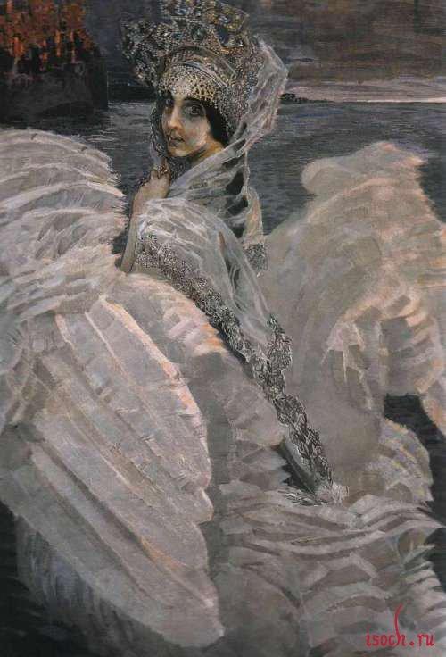Картина М.А. Врубеля «Царевна-Лебедь»