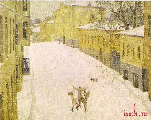 Картина И. Попова «Первый снег»