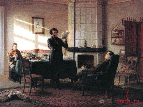 Картина Н.Н. Ге «Пущин в гостях у Пушкина в Михайловском»