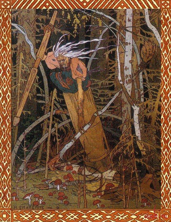 Картина Билибина Ивана «Баба-яга»