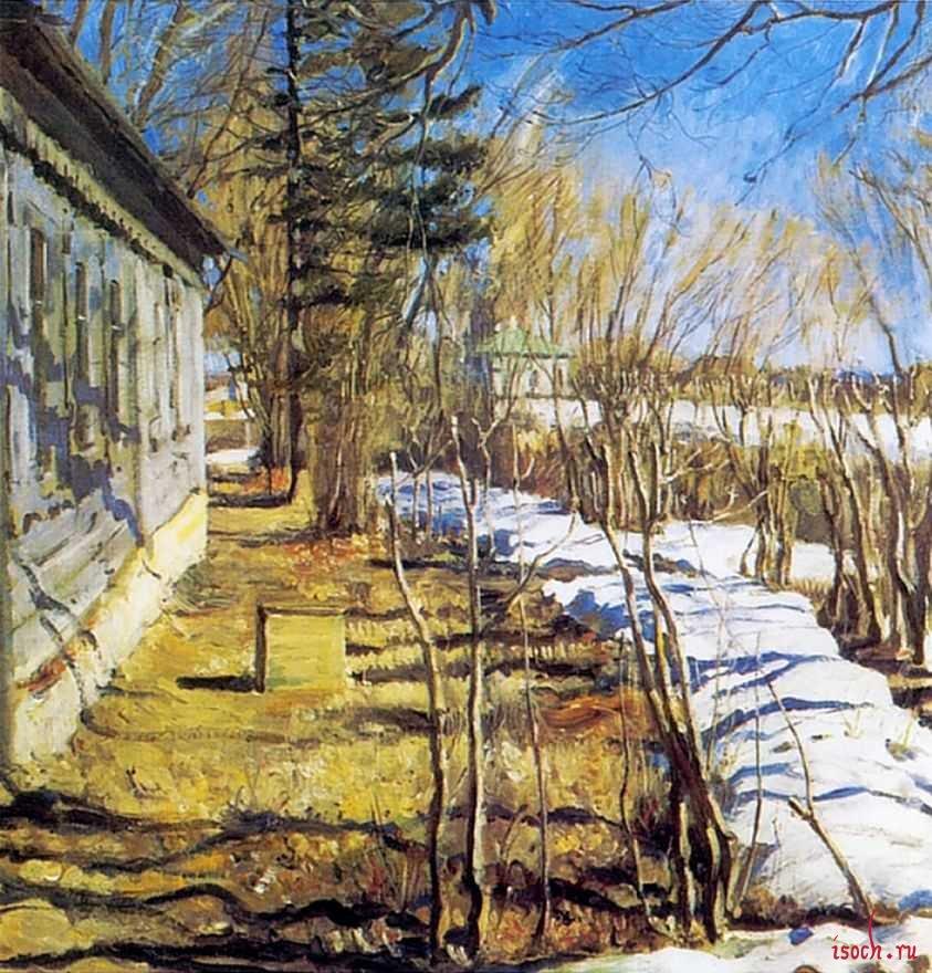 Картина С.А. Виноградова «Весна»