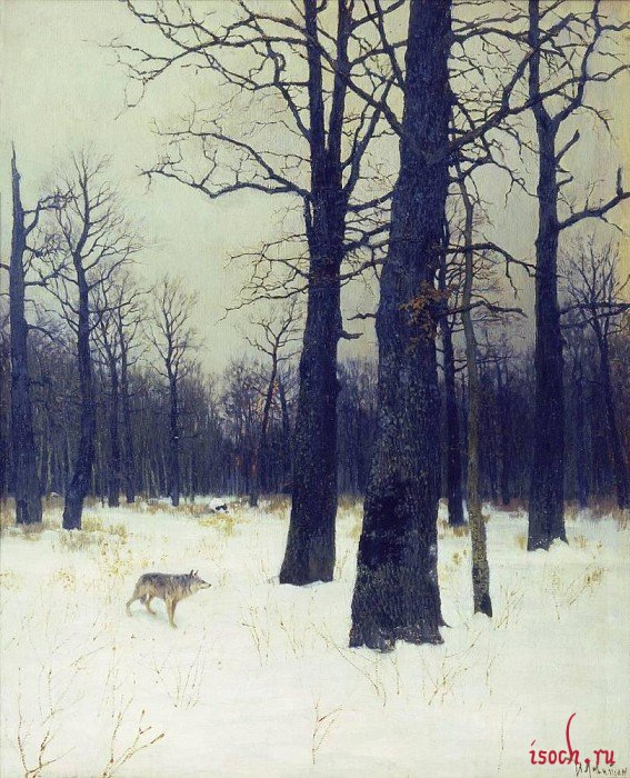 Картина И.И. Левитана «Зимой в лесу»