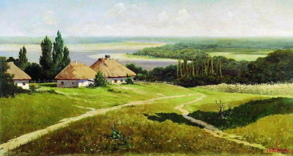 Картина В.Е. Маковского «Украинский пейзаж с хатами»