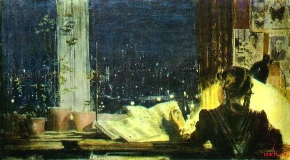Картина Ю.И. Пименова